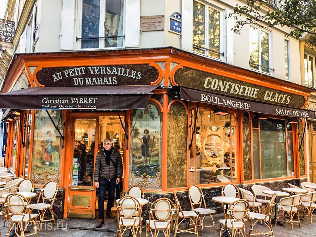 Кафе Au Petit Versailles du Marais