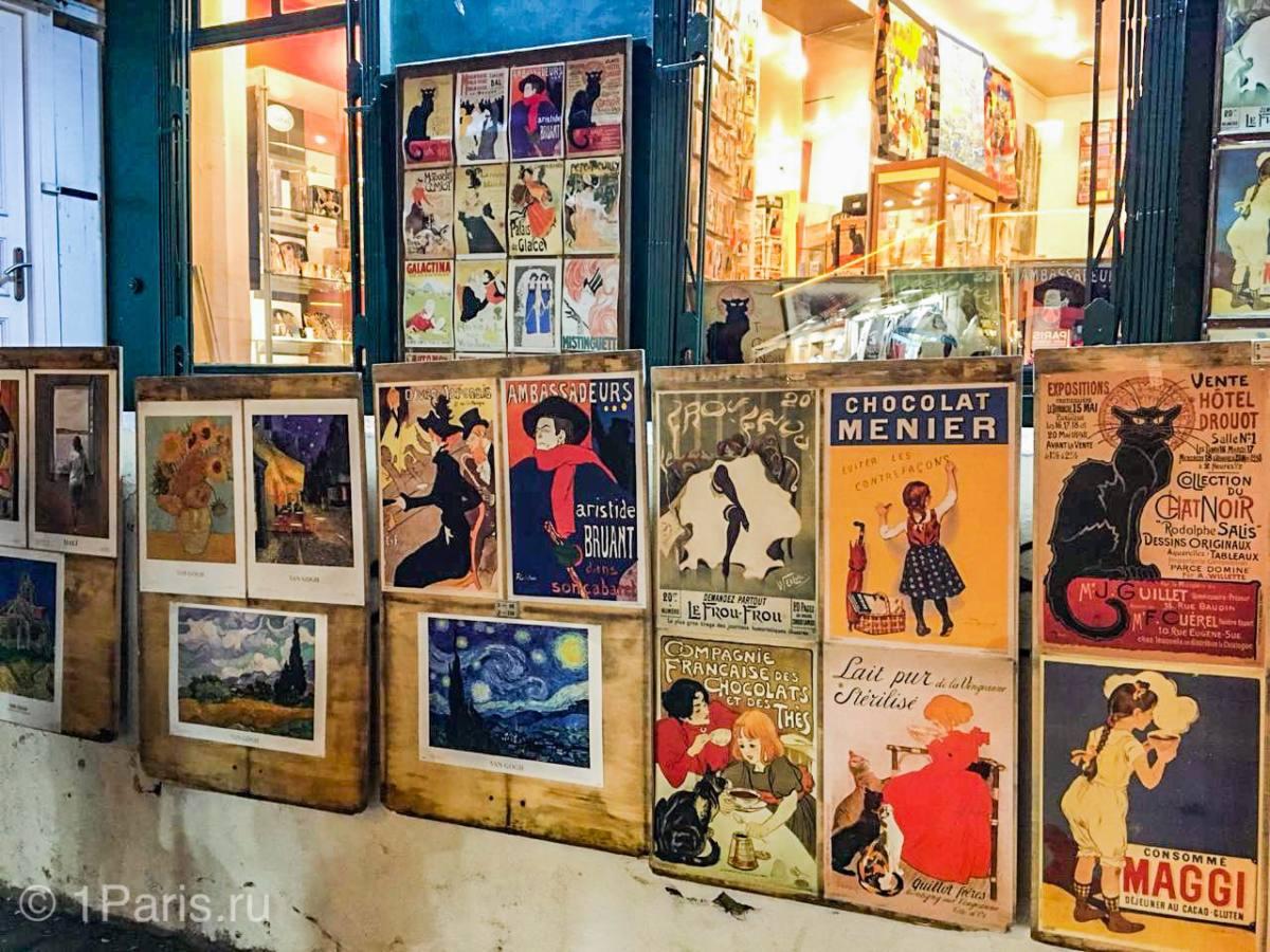 Цены на сувениры из Парижа