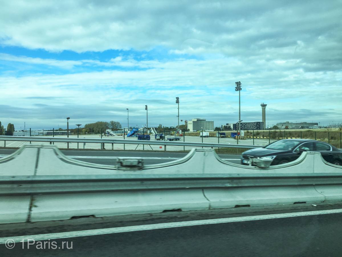 Дорога из аэропорта Шарль-де-Голль на автомобиле