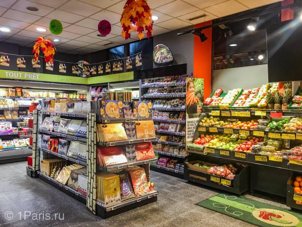 Цены на продукты в супермаркете Intermarche