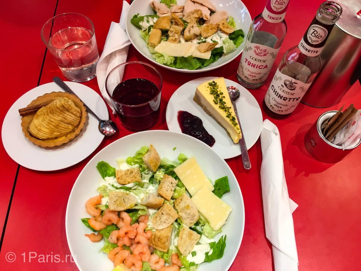 Обед в итальянском кафе Illy