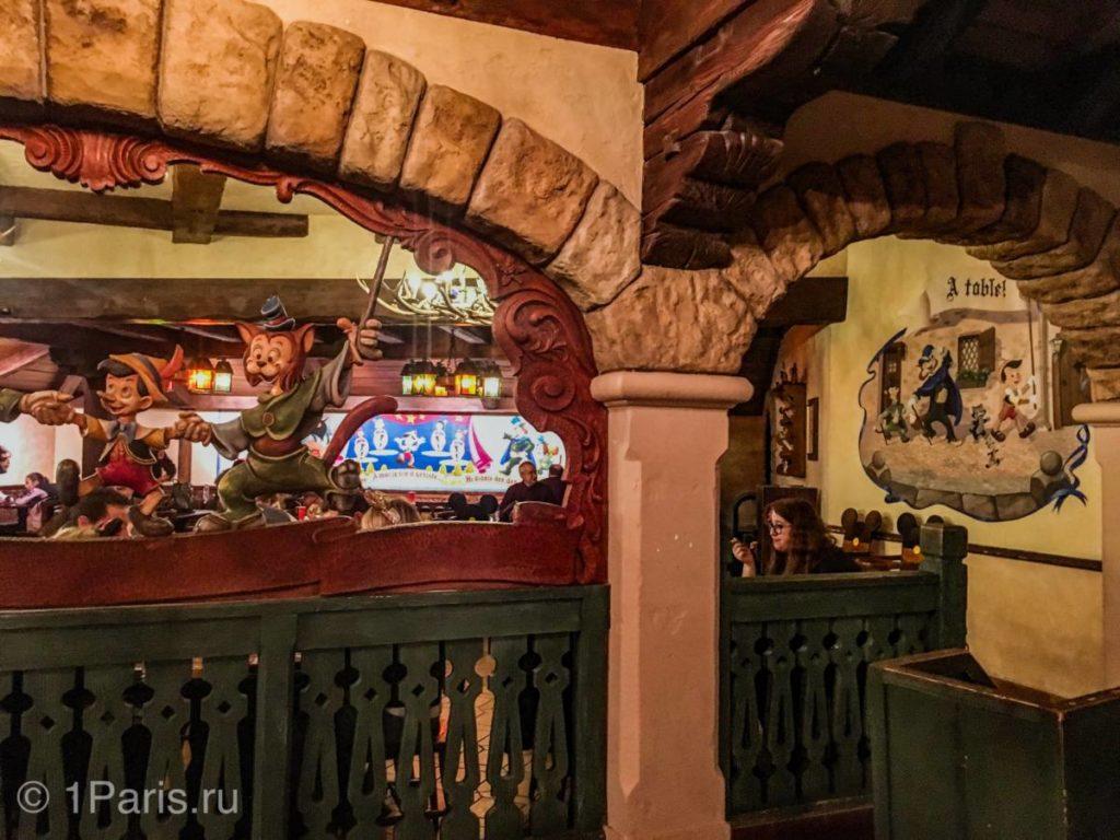 Кафе Пиноккио в Диснейленде