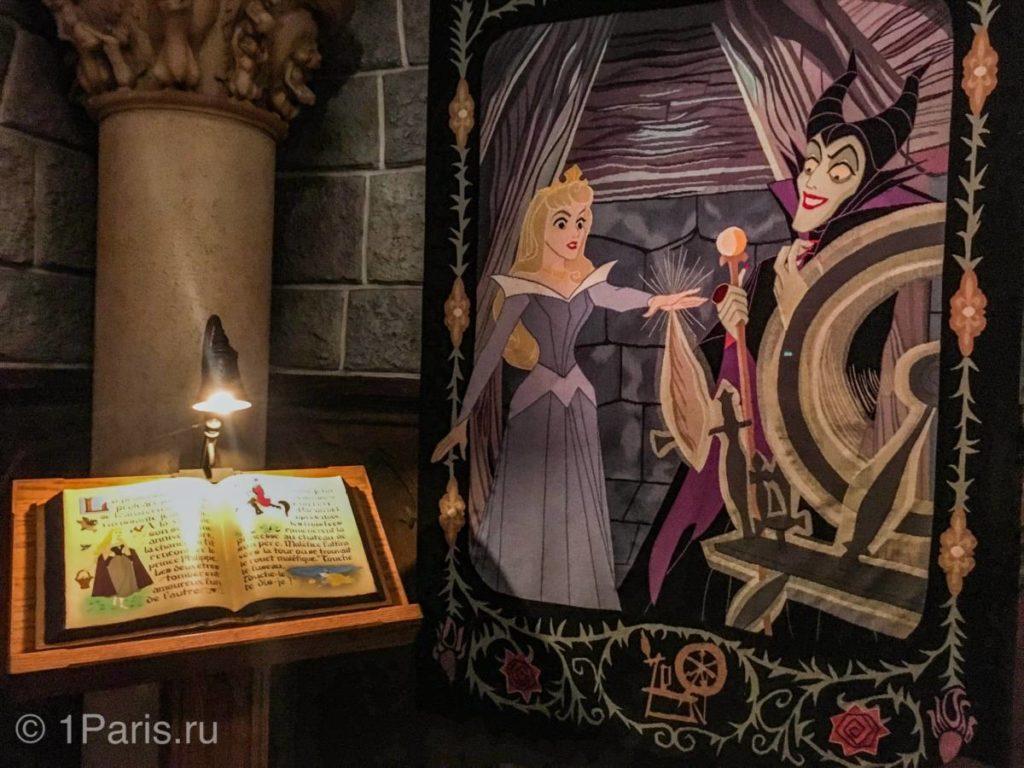 Заколдованное веретено и книги
