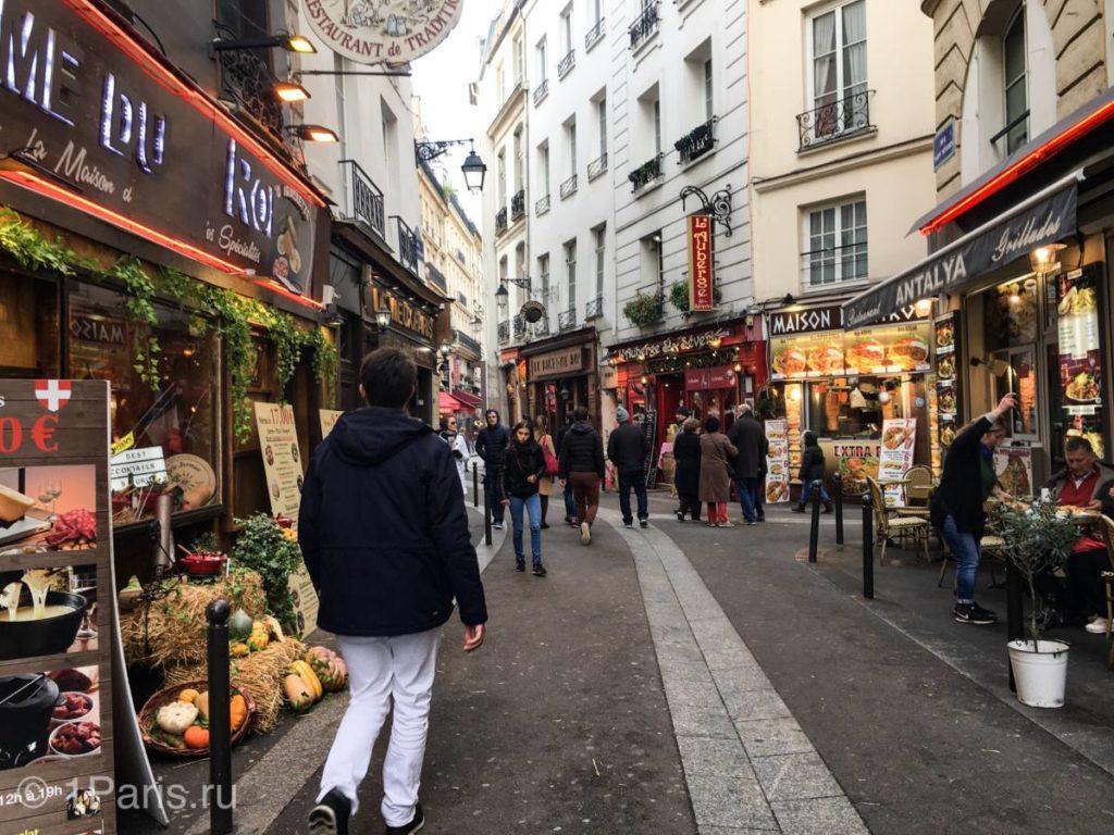Утро парижан начинается с похода на рынок