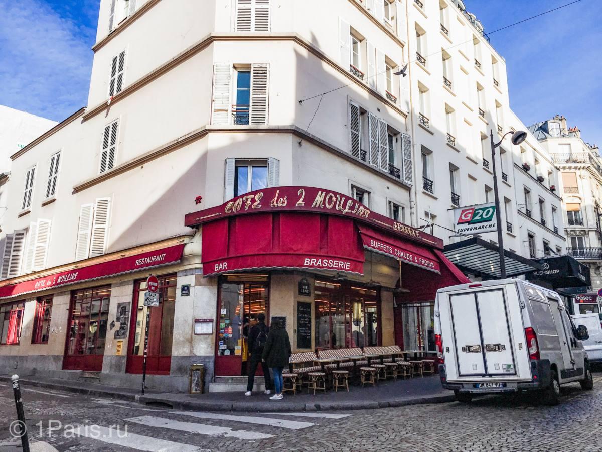 Кафе Де-Мулен на Монмартре, где работала Амели