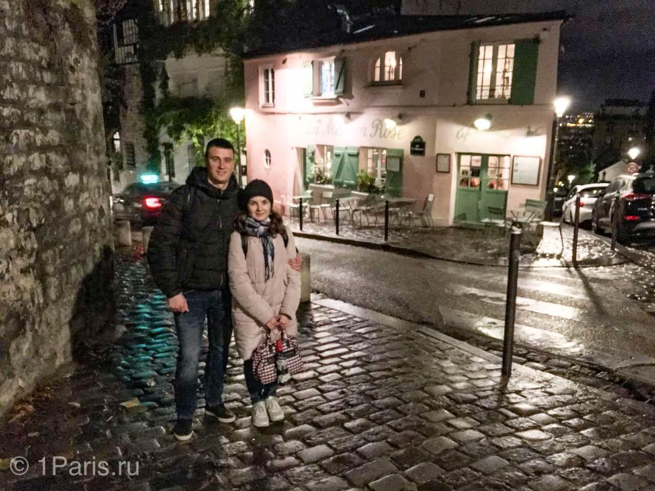 Вечерняя обзорная экскурсия по Монмартру