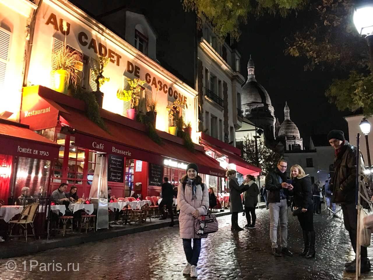 Рестораны на площади Тертр
