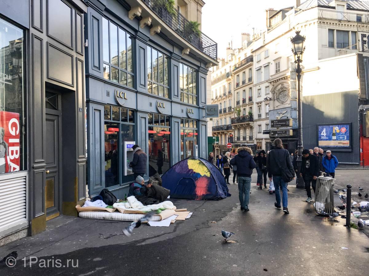 Бездомные около метро Пигаль, 18 округ