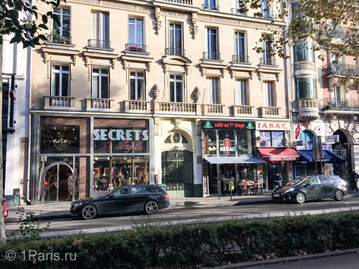 Магазинчики на бульваре Клиши