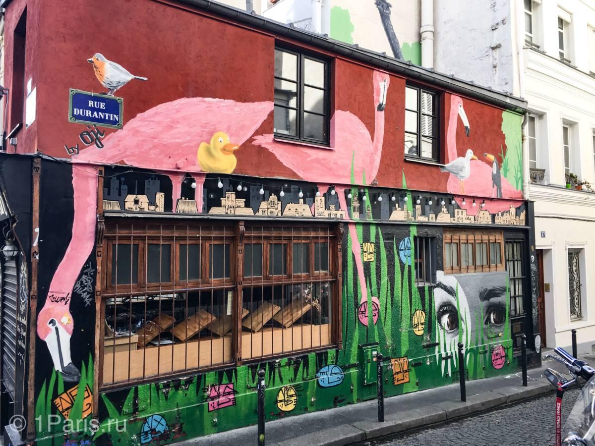 Стрит-арт на Монмартре